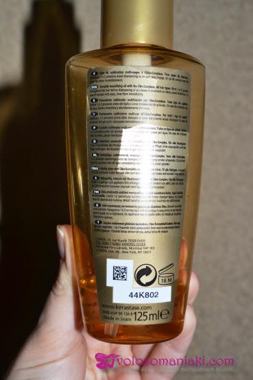 Универсальное масло для всех типов волос