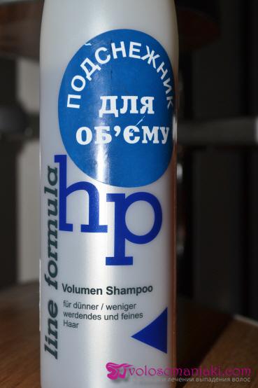 Шампунь для волос профессиональный для объема