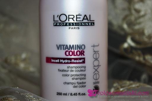 Шампунь Лореаль для окрашенных волос