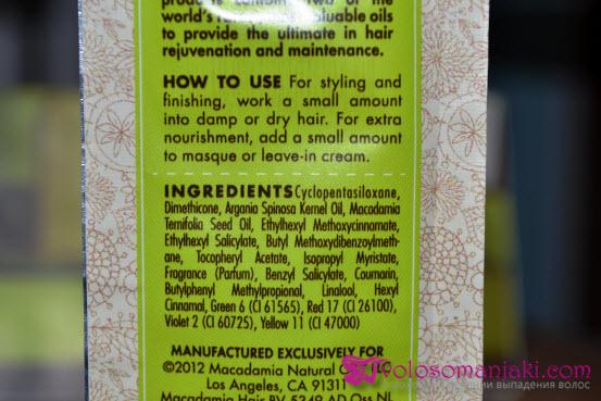 Состав масла для волос от Macadamia Natural Oil