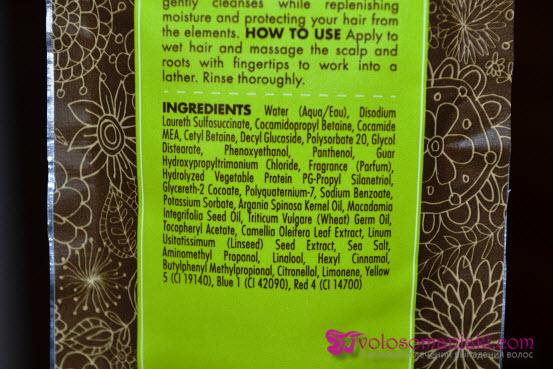 Шампунь от Macadamia Natural Oil