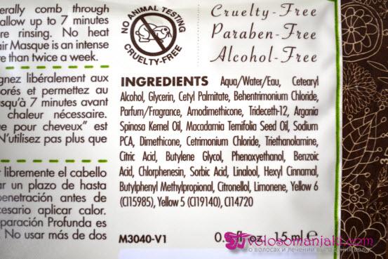 Состав маски от Macadamia Natural Oil