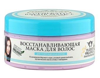 Маска для поврежденных волос Dead Sea Naturals Mask от Planeta Organica
