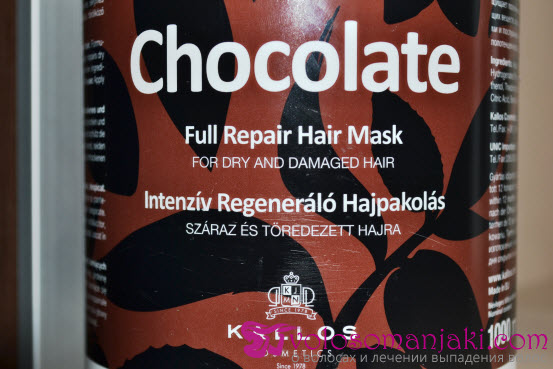 Kallos Cosmetics Chocolate Mask