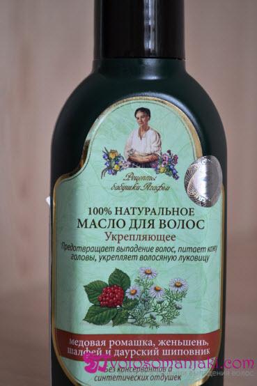 Натуральное масло для волос