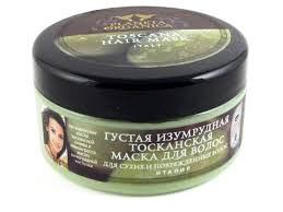 Planeta Organica Toscana Hair Mask - маска для сухих и поврежденных волос