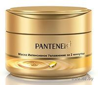 Procter & Gamble Pantene Pro-V - интенсивно увлажняющая маска для волос