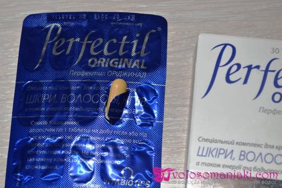 Отзыв на витамины Перфектил