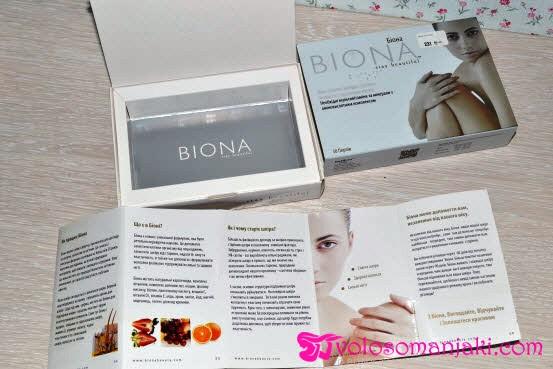 Комплексные витамины Биона