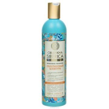 """Облепиховый шампунь для нормальных и сухих волос """"Интенсивное увлажнение"""" от Natura Siberica"""