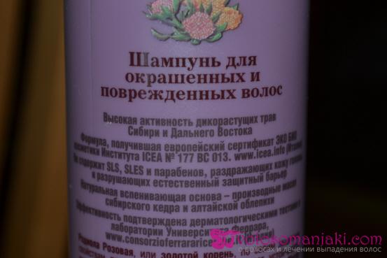 Фото: шампунь для волос