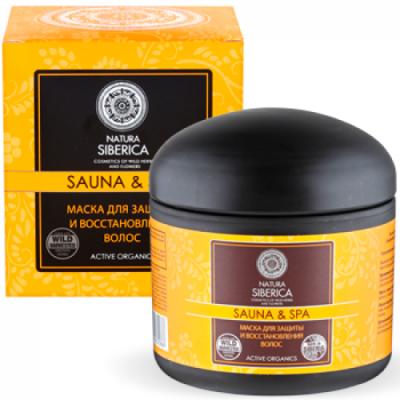 Маска для защиты и восстановления волос SAUNA & SPA от Natura Siberica