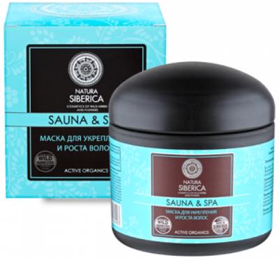 Маска для укрепления и роста волос SAUNA & SPA от Natura Siberica