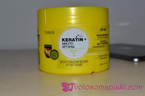 Восстанавливающая бальзам-маска для волос