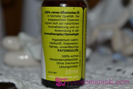 Уникальное масло пачули для волос