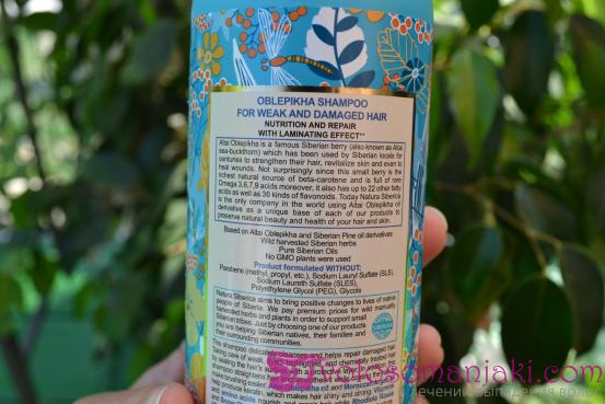 Шампунь для поврежденных волос от Natura Siberica