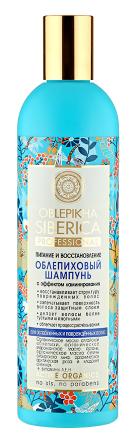 """Шампунь для поврежденных волос """"Питание и восстановление"""" от Natura Siberica"""