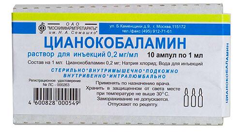 Витамин В12 для волос