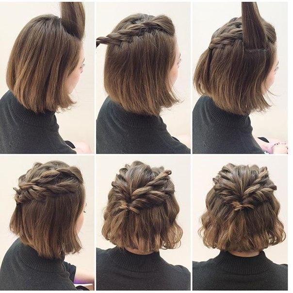 Прическа на короткие волосы повседневная