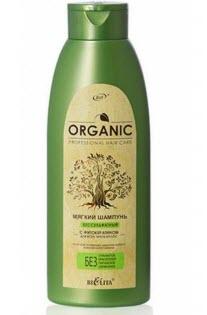 Мягкий безсульфатный шампунь с фитокератином Bielita Organic