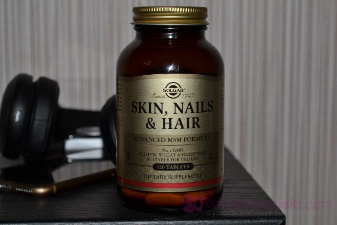 Solgar витамины для волос и кожи