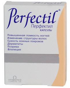 Комплекс Перфектил для волос