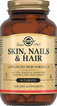 Витамины Солгар Кожа, ногти, волосы