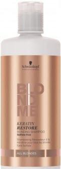 """Шампунь-бондинг """"Кератиновое восстановление"""" для всех оттенков блонд Schwarzkopf Professional Blondme Keratin Restore Bonding Shampoo"""